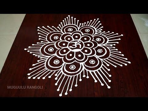 beautiful friday kolam designs with 5x3 dots for beginners || easy rangoli ||  simple muggulu - YouTube