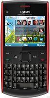 Thema Police Line Nokia C3, X2-01, Asha 200 | 4Mobile