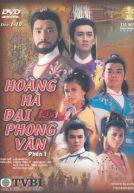 Phim Hoàng Hà Đại Phong Vân