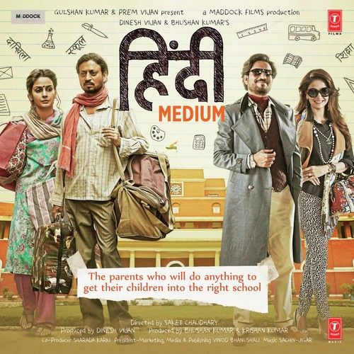 filmywap hindi medium movie download free