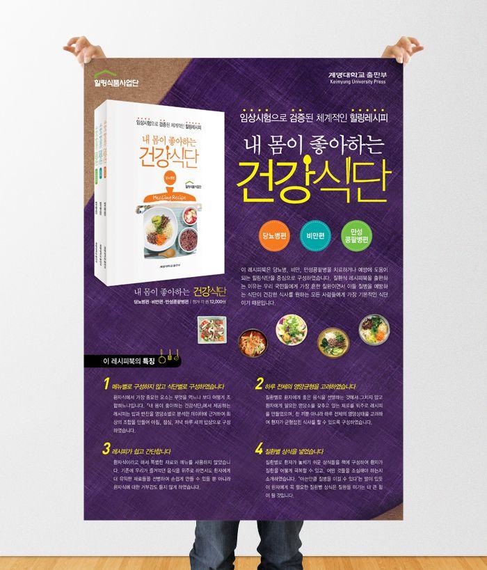 책 광고전단
