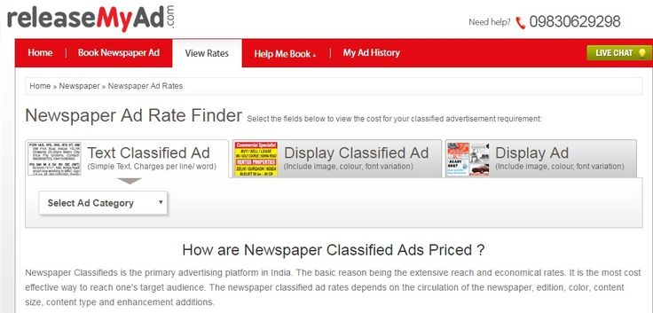 Check Newspaper Advertisement Rates for Classified & Display Ads. View Ad Cost for Matrimonial, Property, Tender, Recruitment, Legal, Education & Public Notice Classifieds. Avail Discounts & Instant Booking. Visit:- https://issuu.com/releasemyad/docs/newspaper_classified_rates_offer