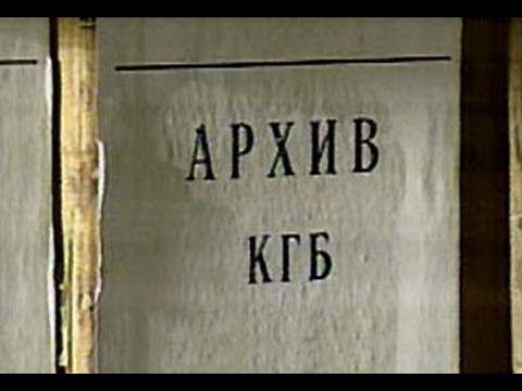 ЗАПРЕЩЁННОЕ ВИДЕО! ЛЕКЦИЯ для СИЛОВИКОВ КГБ/ФСБ о БОГЕ - YouTube
