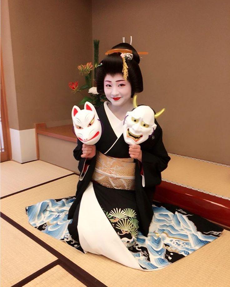 Geiko(Geisha)Satsuki. Kyoto. Japan.