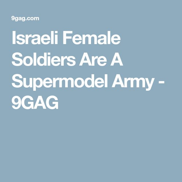Israeli Female Soldiers Are A Supermodel Army - 9GAG