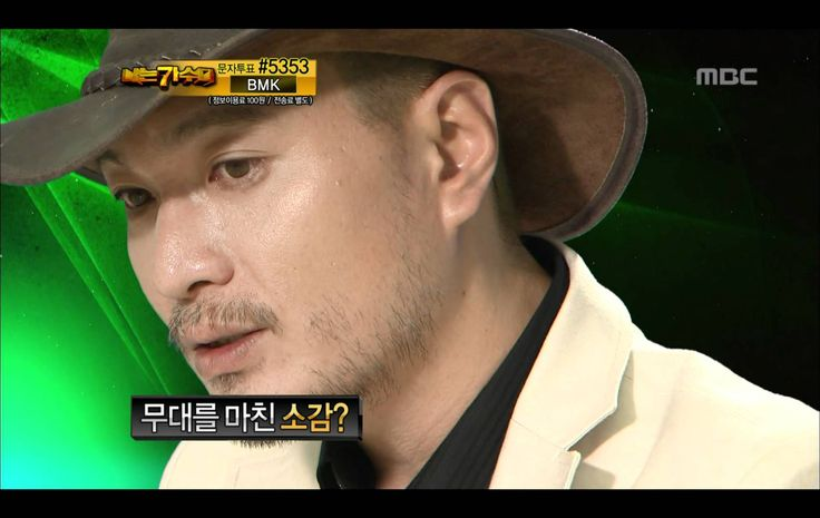 1R(3) #22, I Am A Singer 20110522  Yim Jae Beom