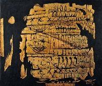 Alexis Preller (1911-1975) - Gold Temple, 1963