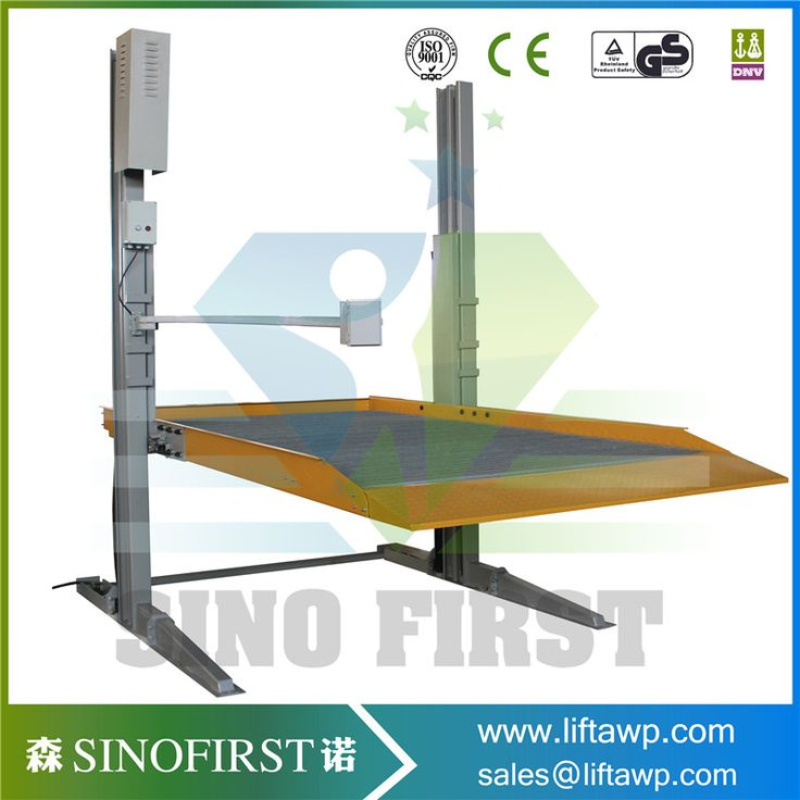 2017 China CE approved smart good quality two 2 post home Car Lift  Hot Sales Cheaper Price