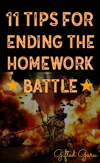 Ending The Homework Battle What do you do when your child won't do schoolwork without an epic battle every.single.day? What happens if you throw gifted in the mix, just for fun? Motivation is a tricky thing, and every child is different, but here are 11 ideas for how to get kids to do homework without raising your …