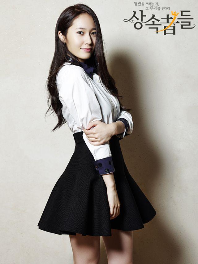 The Inheritors ♥ KRYSTAL as Lee Bo Na