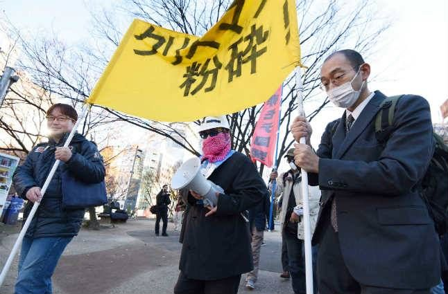 Angry single men in Tokyo stage anti-Christmas rally - The Times of India