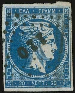 20l. deep blue (pos.147-1867 issue) on thick paper (0.88μ-0.91μ). Upper right corner ...