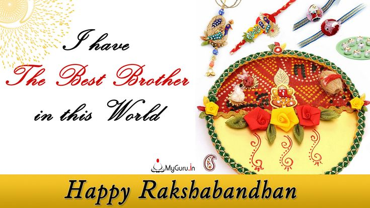 1340783951happy rakshabandhan wallpaper2 15 High Quality Happy Raksha Bandhan 2013 Wallpapers