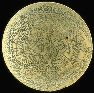 Incantation Bowls, also known as demon bowls or devil trap bowls, are a form of early protective magic found in modern-day Iraq and Iran. Produced in the Middle East during the Late Antiquity from 6th to 8th century AD (see Asuristan),[1] the bowls were usually inscribed in a spiral beginning from the rim and moving towards the center. Most are inscribed in Aramaic languages. The bowls were buried face down and were meant to capture demons.