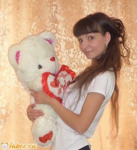Сайт знакомств с девушками из россии светлана власова одноклассники