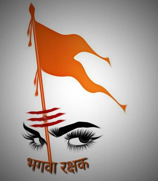 Pin By Deepak Prajapati On Bhagwa In 2020 Full Hd Wallpaper Flag Photo Hd Wallpaper