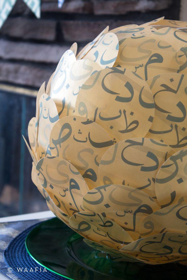 Arabic Paper Lantern Ramadan Amp Eid Ramadan Crafts