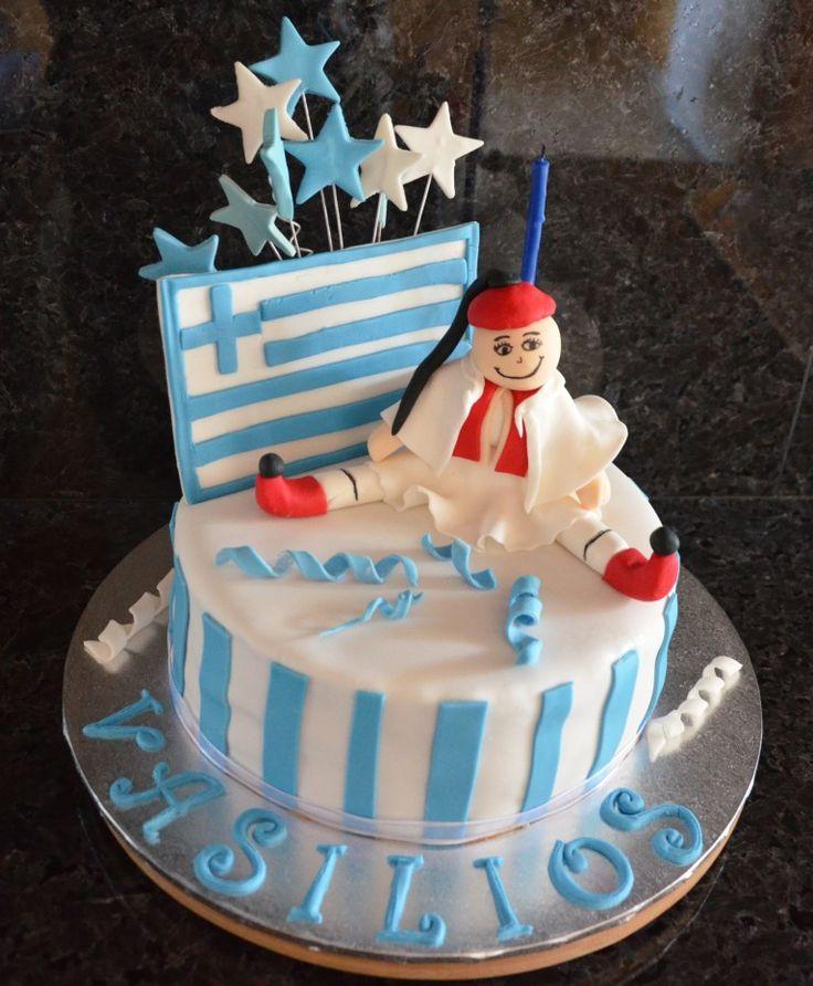 Super Cute Greek Cake