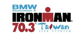 Ironman in Taiwan