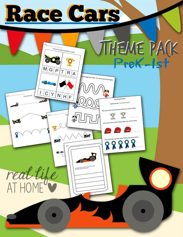 race car printables for preschool and kindergarten free packet. Black Bedroom Furniture Sets. Home Design Ideas