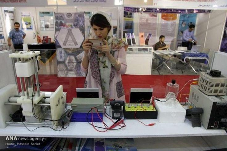 nanotechnologia-iran
