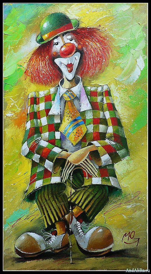 картинка клоун художник