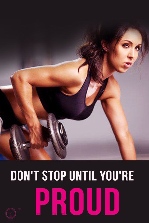 Don't stop until you're proud. #fitness