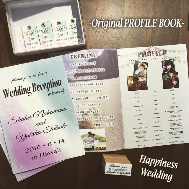 先日ハワイ挙式にてご結婚された方のプロフィールブックになります🎶 表紙を海外挙式のようなイメージして制作させて頂きました🎶 ハピネスでは、お二人のご希望通りにオリジナルデザインでペーパーアイテムなど制作しております♪  詳しくは、プロフィールよりサイトのホームページをご覧ください^_^  #結婚式 #結婚準備 #結婚式準備 #ブライダル #席次表 #ペーパーアイテム #プロフィール席次表 #席札 #招待状 #プロフィールムービー #生い立ちムービー #DIY #余興  #オリジナル席次表 #スタンプ #ハワイ挙式 #ウェディング #プロフィールブック #入籍 #DIY #ミタント #ミタント紙 #ガーランド#JUSTMARRIED #招待状 #invitation #サンキュータグ #SAVETHEDATE #セーブザデート #結婚式 #wedding #プレ花嫁