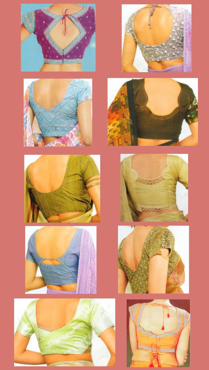 Sari blouse back designs