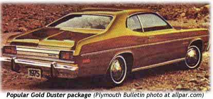 my first car...used plymouth Duster