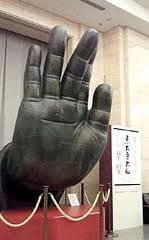 size of Giant Buddha's hand!