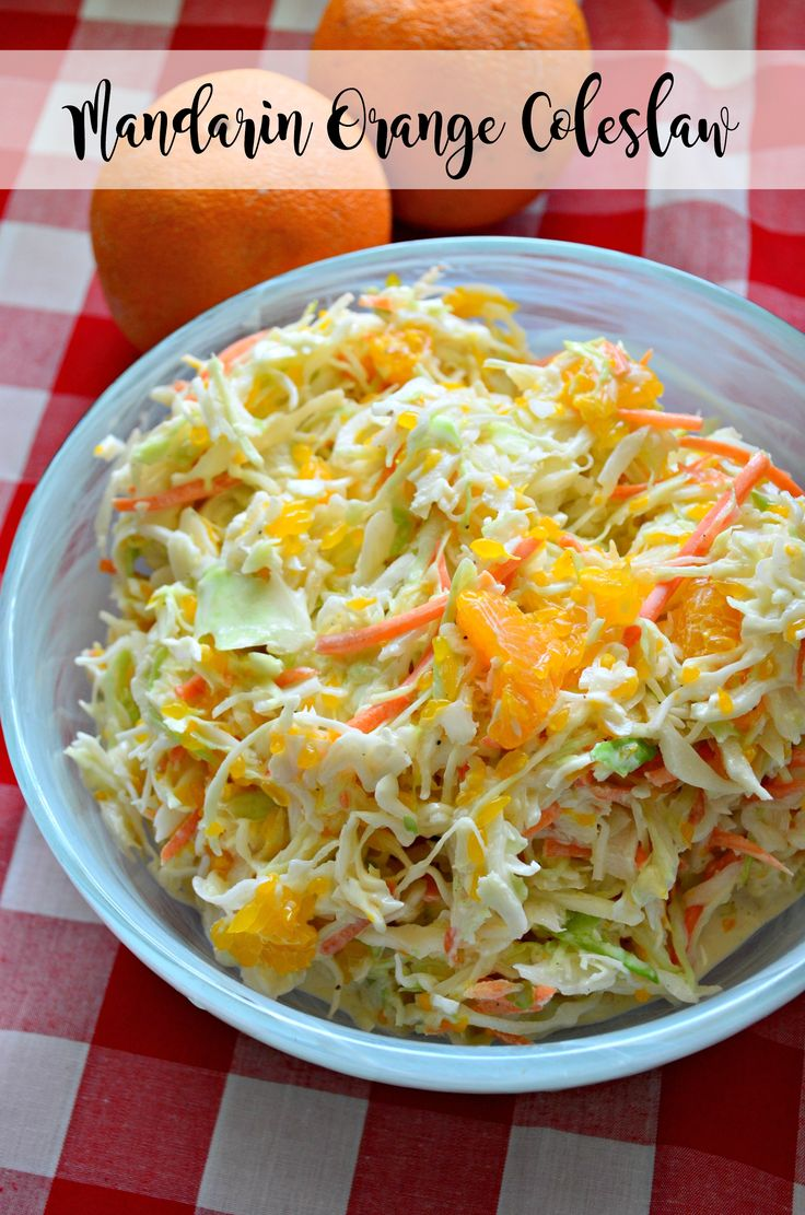 Switch up the traditional coleslaw recipe you bring to barbecue's this summer and make my Mandarin Orange Coleslaw for the next party you attend!