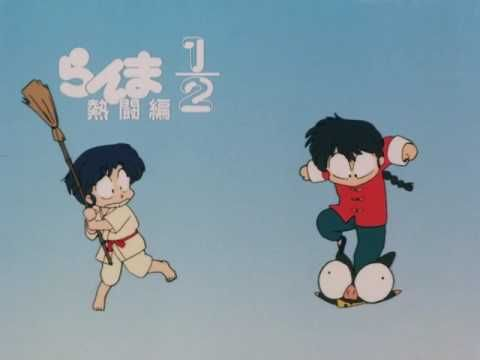 Ranma ½ Capitulo 81 Audio Latino 1080p - YouTube