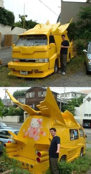 Japanese Gangster Vans : Mag101.com