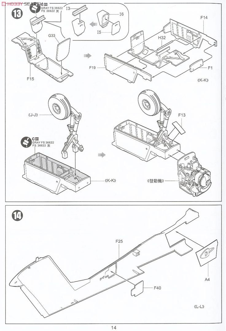 Ov 10a C Bronco Plastic Model Assembly Guide 9 In 2020 Plastic Models Bronco Image List