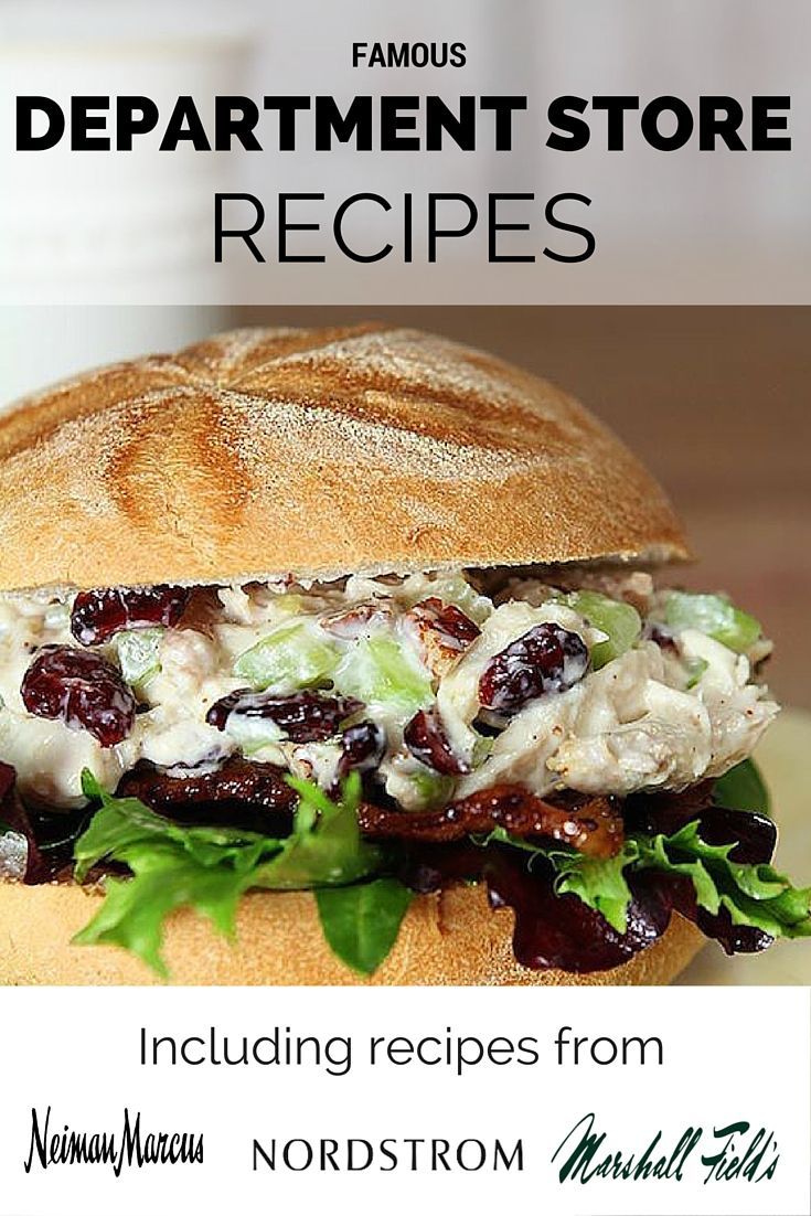 Read the post for recipes from Neiman Marcus, Nordstrom, Marshall Fields, Jordan Marsh and Famous Barr.