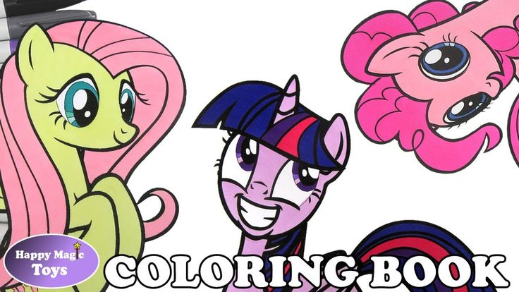 A compilation of My Little Pony coloring videos including Fluttershy, Pinke Pie and Twilight Sparkle #mylittlepony #mlp #fluttershy #pinkiepie #twilightsparkle #mane6 #mane7 #mlpcoloring #coloringbook #coloringpage #speedcoloring #friendshipismagic #mlpfim #happymagictoys #happymagictoysmlp #happymagictoyscoloring