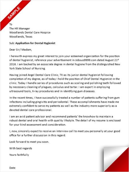 dental hygiene cover letter sample