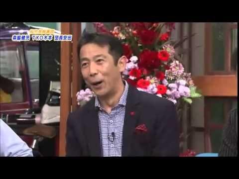 さんまのまんま 1月11日 森脇健児の再ブレーク裏話!http://blogs.yahoo.co.jp/asakaakie_blog/13722271.html#13722271