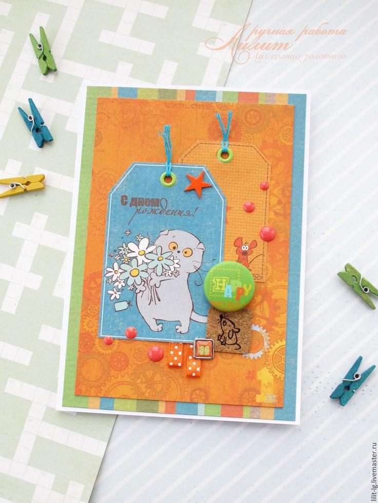 Друга картинка, открытки с котами скрапбукинг