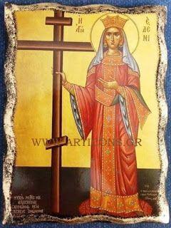 Εικόνες-Αγίων-Βυζαντινές-αγιογραφίες-ορθόδοξες-εικόνες-χειροποίητες-εκκλησιαστικά είδη: Αγία Ελένη