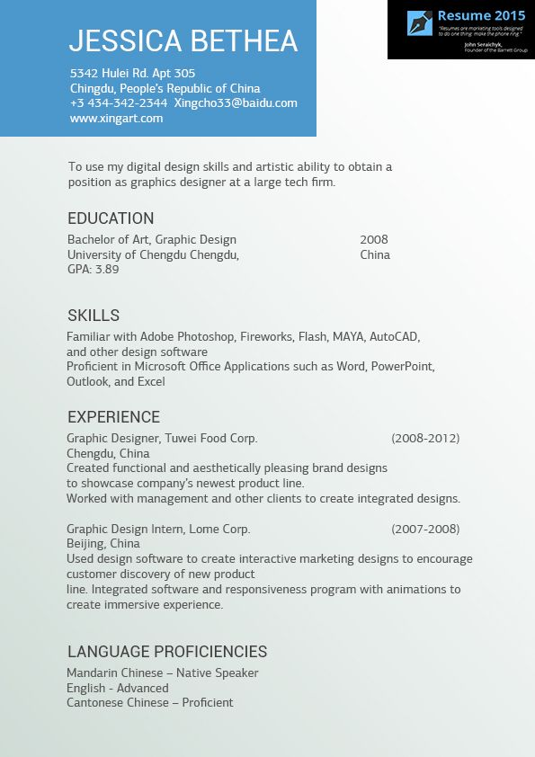 19 Best Resume 2015 Images On Pinterest | Resume Templates, Sample