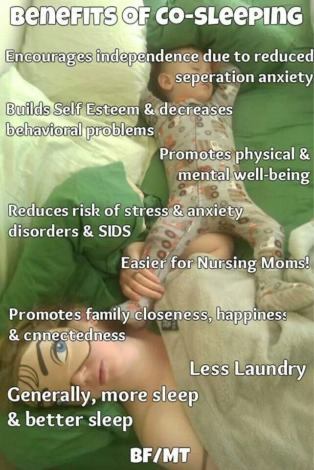 The incredible benefits of co-sleeping and bed-sharing! There are even more than this!