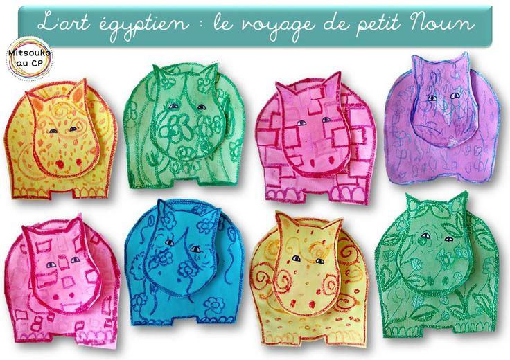 Variation artistique autour de l'album Petit Noun, l'hippopotame des bords du Nil - Tutoriel et gabarit gratuits !