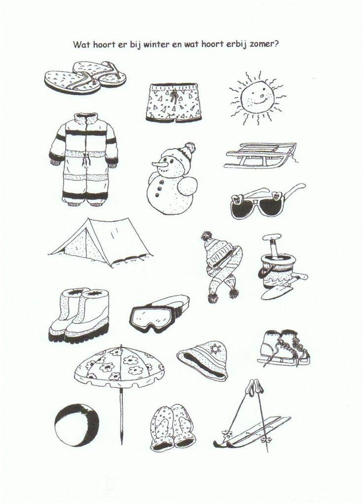 .Werkblad: Wat hoort er bij de zomer?