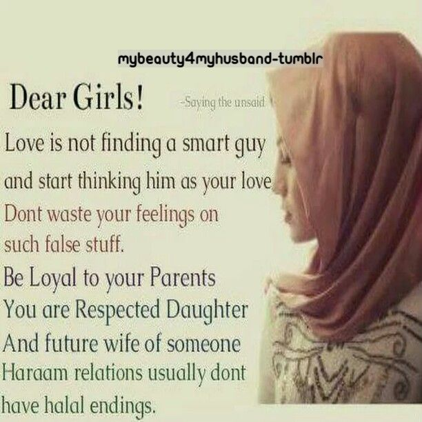 Dear Future Husband Islamic Quotes: 1000+ Images About My Life On Pinterest