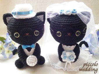 Bride and groom wedding cat dolls amigurumi by pagina japonesa. (Inspiration).