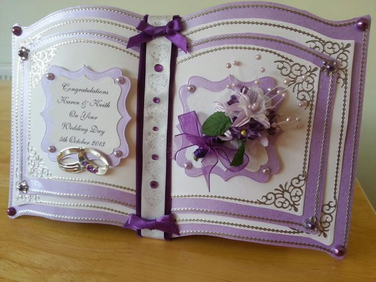 Purple themed Booktrix wedding card.