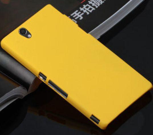 ΟΕM Πλαστική Θήκη Rubber Plastic Case - Κίτρινο (Xperia Z1) - myThiki.gr - Θήκες Κινητών-Αξεσουάρ για Smartphones και Tablets - Χρώμα κίτρινο