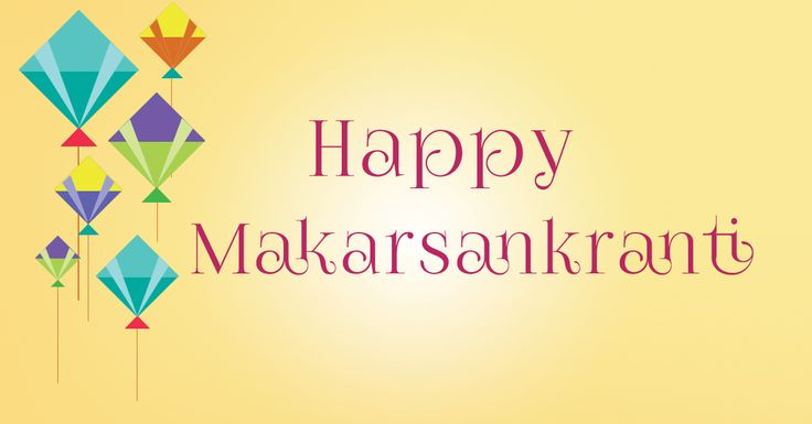 May The Makar Sankranti Fill Your Life With Sweetness and happiness. Happy Makar Sankranti. #MakarSankranti